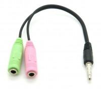 Headset Adapterkabel 4 poliger 3,5mm Klinkenstecker - 2x 3,5mm Klinkenbuchse schwarz